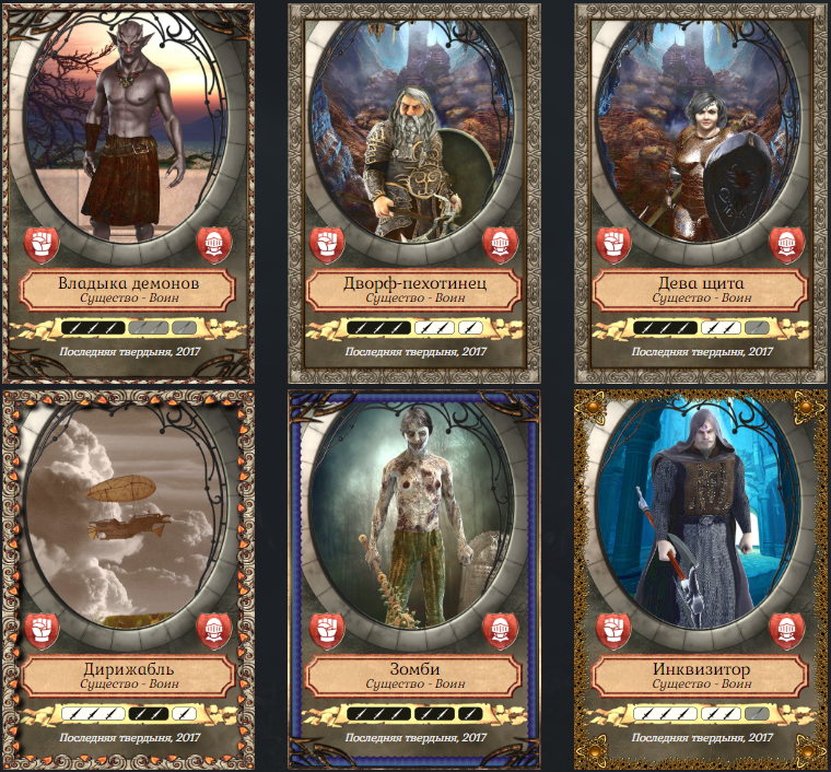 ePic Character Generator The Last Stronghold Online CCG